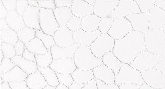 Koupelnová předložka 50x40 cm 0133 bílá